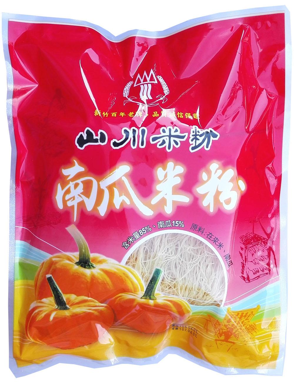 南瓜米粉(2片)