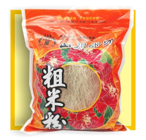 粗米粉(一斤)